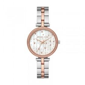 Дамски часовник Michael Kors MACI - MK4452