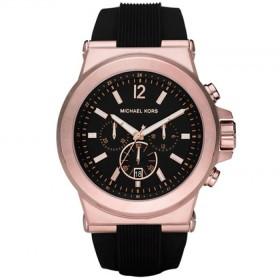 Мъжки часовник Michael Kors Dylan - MK8184