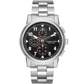 Мъжки часовник Michael Kors Paxton - MK8549