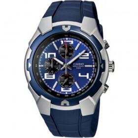 Мъжки часовник Casio Standard Analog  - MTR-500-2AVDF