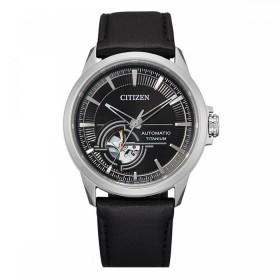 Мъжки часовник Citizen - NH9120-11E