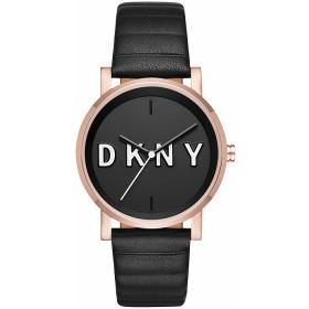 Дамски часовник DKNY Soho - NY2633