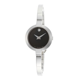 Дамски часовник Movado Bela - 606595