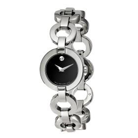 Дамски часовник Movado Belamoda - 606260