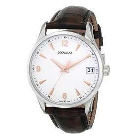 Мъжки часовник Movado Circa - 606570