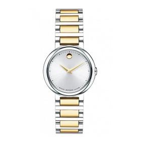 Дамски часовник Movado Concerto - 606703