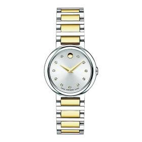 Дамски часовник Movado Concerto - 606790