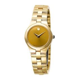 Дамски часовник Movado Juro - 606160