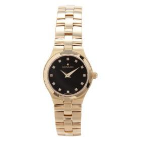 Дамски часовник Movado Juro GP - 605898