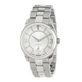 Дамски часовник Movado Moda LX - 606618