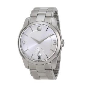 Мъжки часовник Movado Moda LX - 606627