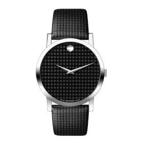 Дамски часовник Movado Museum - 606018