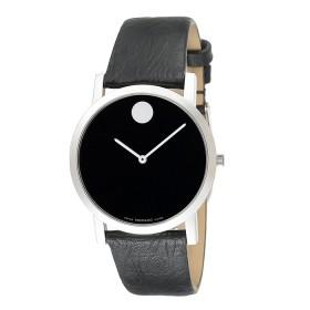 Мъжки часовник Movado Museum - 606220