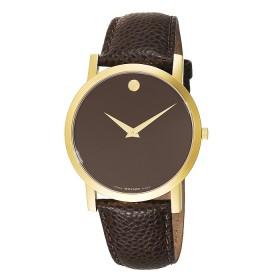 Мъжки часовник Movado Museum - 606304
