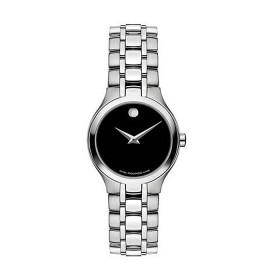 Дамски часовник Movado Museum - 606368