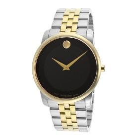 Мъжки часовник Movado Museum Classic - 606605