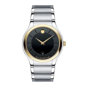 Мъжки часовник Movado Quadro - 606480