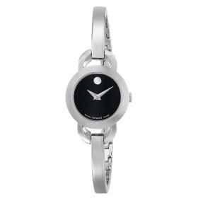 Дамски часовник Movado Rondiro - 606796