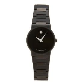 Дамски часовник Movado Safiro PVD - 605900