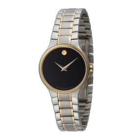 Дамски часовник Movado Serio - 606389