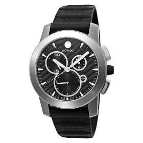 Мъжки часовник Movado Vizio Carbon - 606082