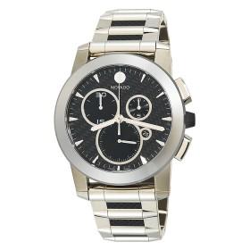 Мъжки часовник Movado Vizio Carbon - 606083