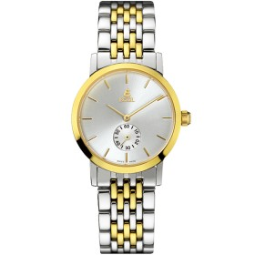 Дамски часовник Ernest Borel Joss Quartz - LB809N-2302