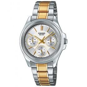 Дамски часовник Casio - LTP-2088SG-7AV