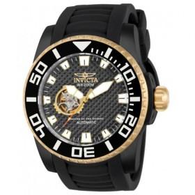Invicta  Pro Diver - 14685