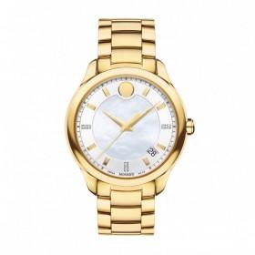 Дамски часовник Movado - 606980