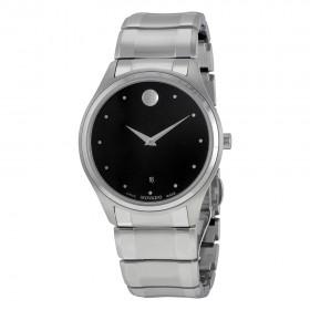 Мъжки часовник Movado - 606839