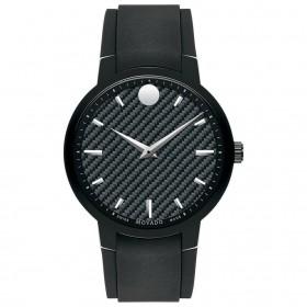 Мъжки часовник Movado Gravity - 606849