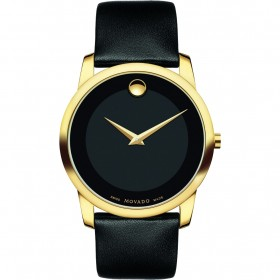 Мъжки часовник Movado - 606876