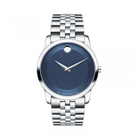 Мъжки часовник Movado - 606982