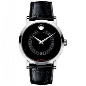 Мъжки часовник Movado - 606399