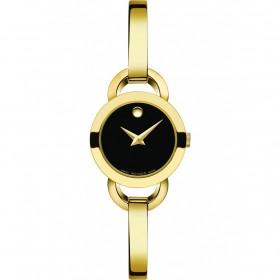 Дамски часовник Movado - 606888