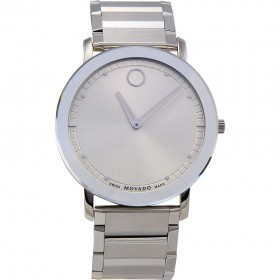 Мъжки часовник Movado - 606881