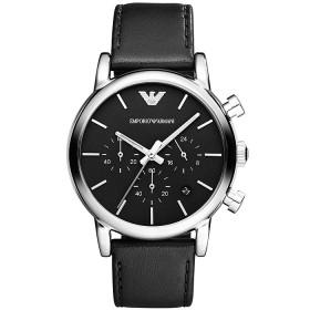 Мъжки часовник Emporio Armani - AR1733