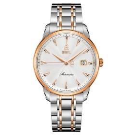 Мъжки часовник Ernest Borel - GBR9160-212