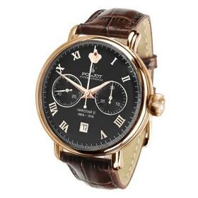 Мъжки часовник Poljot Nikolai II - 3133.1946613