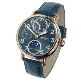 Мъжки часовник Poljot Double Time - 9120.2940432