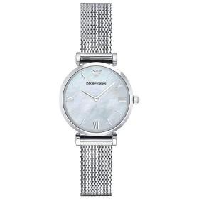 Дамски часовник Emporio Armani Gianni T-Bar - AR1955