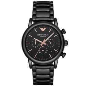 Мъжки часовник Emporio Armani Luigi - AR1509