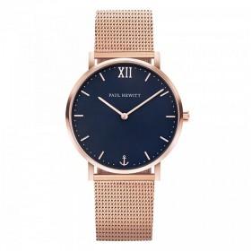 Унисекс часовник Paul Hewitt Sailor - PH-SA-R-SM-B-4M