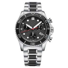 Мъжки часовник Private Label Master - PL44051.01