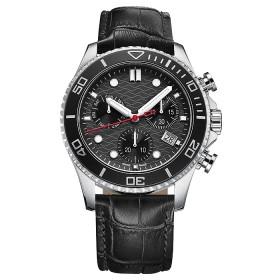 Мъжки часовник Private Label Master - PL44051.04