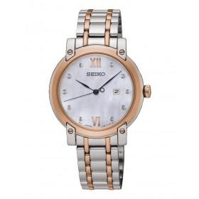 Дамски часовник Seiko - SXDG86P1