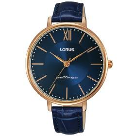 Дамски часовник Lorus - RG276LX9