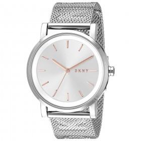 Дамски часовник DKNY Soho - NY2620