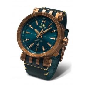 Мъжки часовник Vostok Europe Energia - NH35-575O286